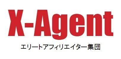 X,Agent~エリートアフィリエイター集団~ 毎月1,700円または1年分、一括払い20,400円X,Agentとは? 『X,エージェント 』とは、一言で言えば『仙人さんの代理人』。